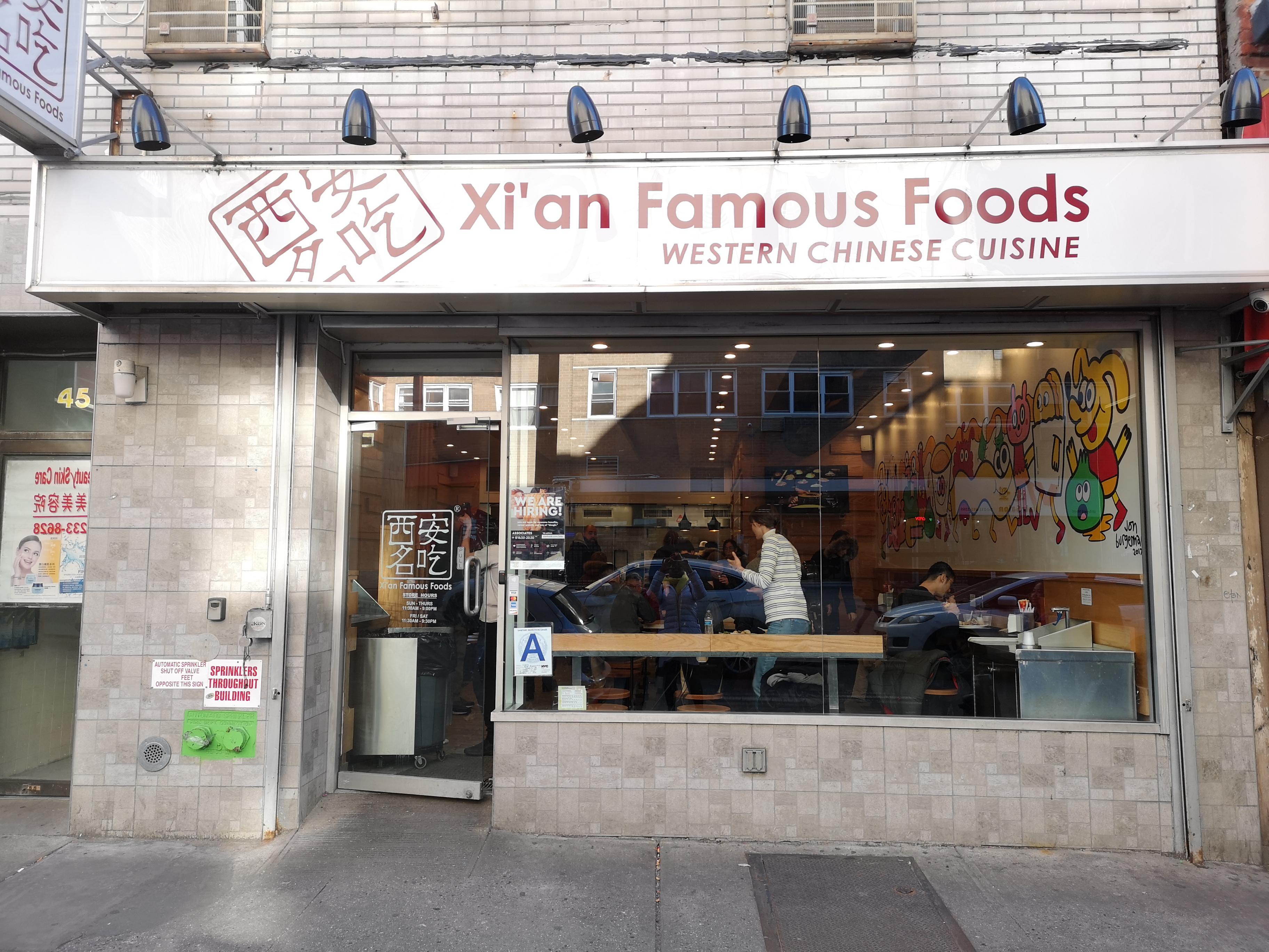 xian-famous-food-facade