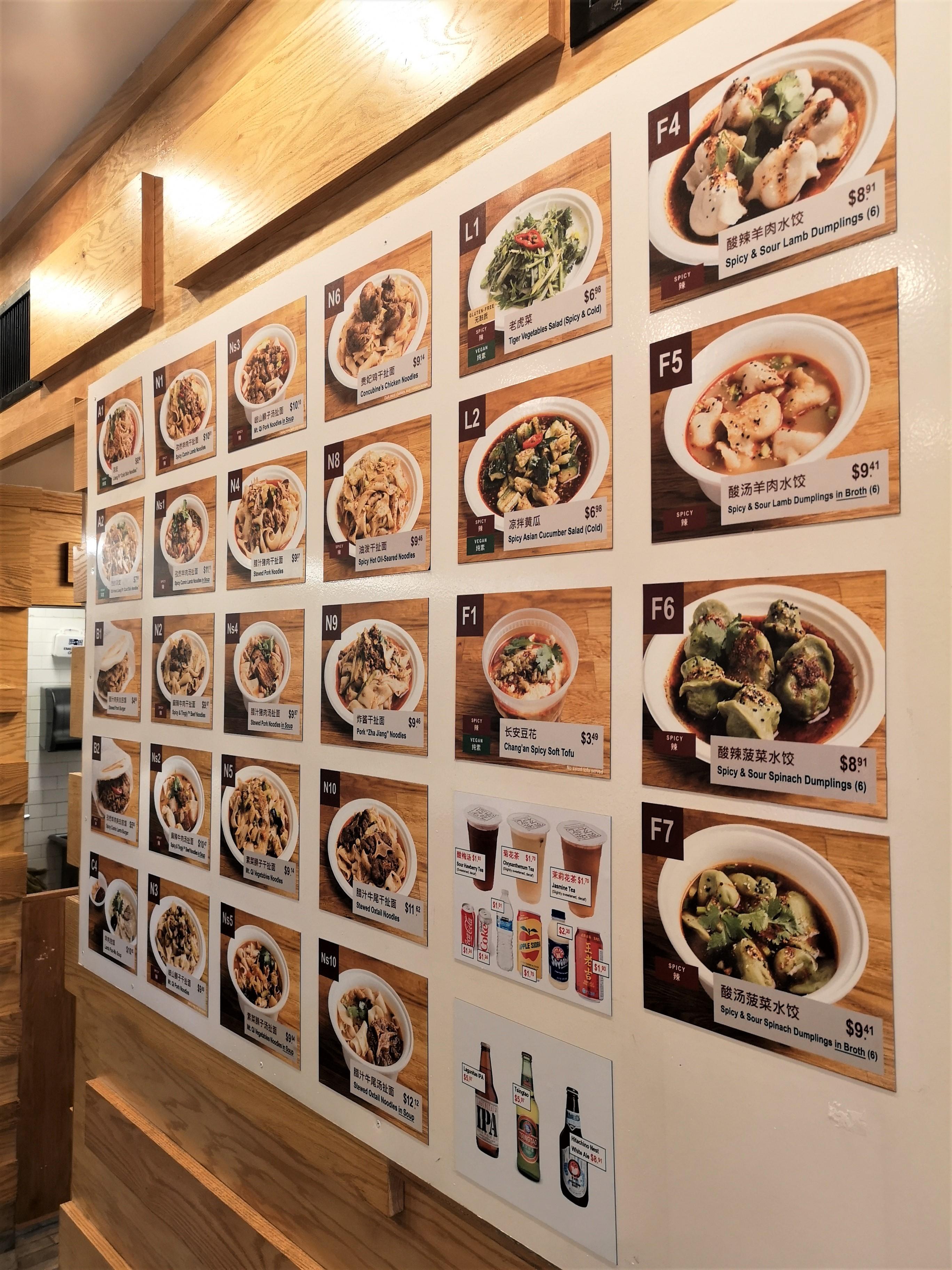 xian-famous-food